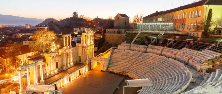 Туристически обиколки в Пловдив
