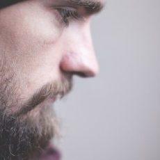 Продукти за брада