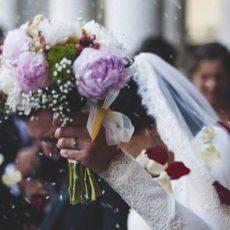 сватбените покани